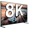 First Look Samsung 8K QE75Q900R