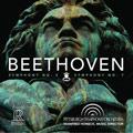 Beethoven la Quinta