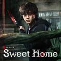 Sweet Home | stagione 1 | la recensione