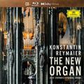 Organo del Duomo di Vienna in Atmos