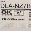 First Look JVC DLA-NZ7 laser 8K