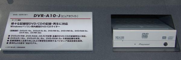 Pioneer DVD-RW DVR-K16S ATA Device driver