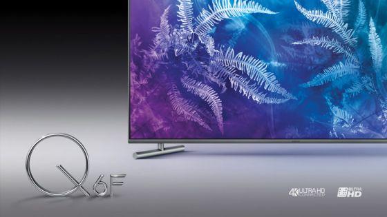 Samsung: QLED 2018 con pannelli FALD | AV Magazine