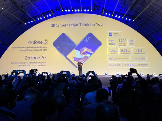 MWC 2018, Asus presenta la nuova serie Zenfone 5