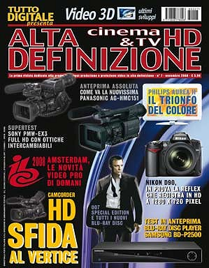 Alta definizione cinema tv hd n 7 av magazine for Definizione camera
